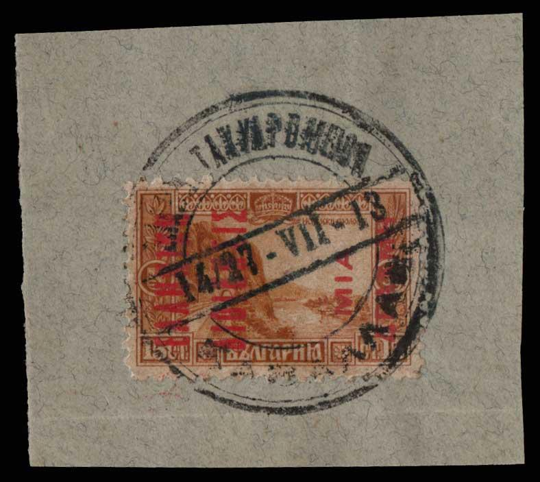 Lot 1027 - -  CAVALLA Cavalla -  Athens Auctions Public Auction 74 General Stamp Sale