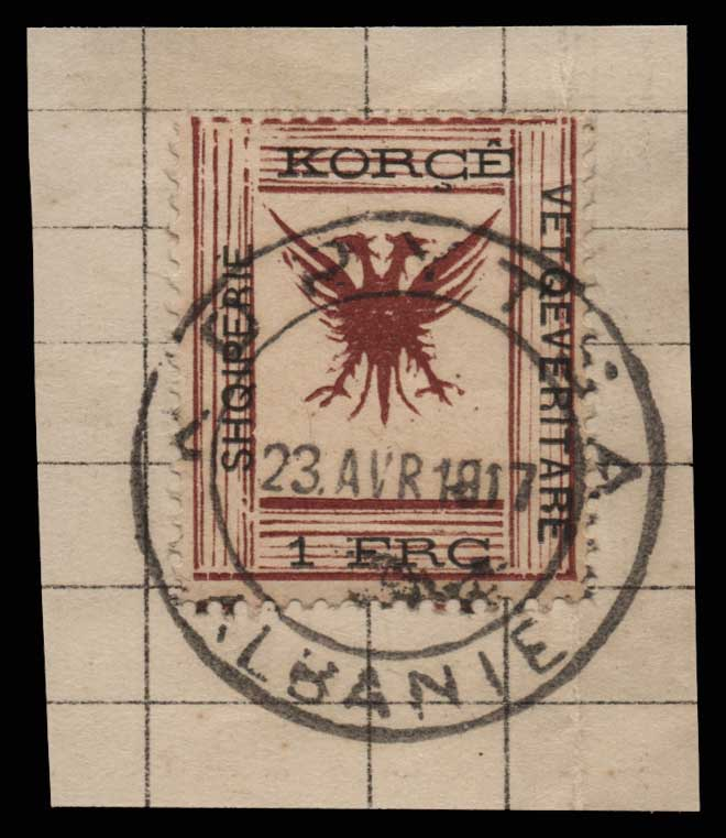 Lot 1619 - -  FOREIGN COUNTRIES foreign countries -  Athens Auctions Public Auction 84 General Stamp Sale