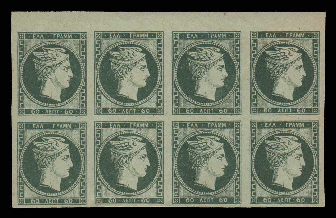Lot 35 - - FORGERY forgery -  Athens Auctions Public Auction 68 General Stamp Sale