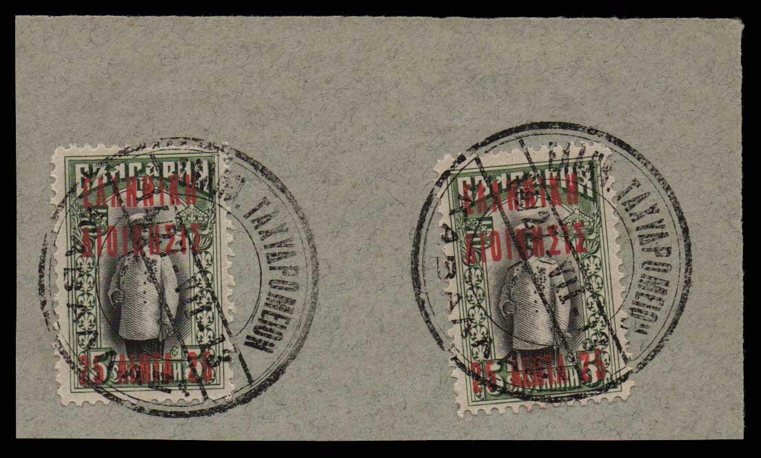 Lot 1025 - -  CAVALLA Cavalla -  Athens Auctions Public Auction 74 General Stamp Sale