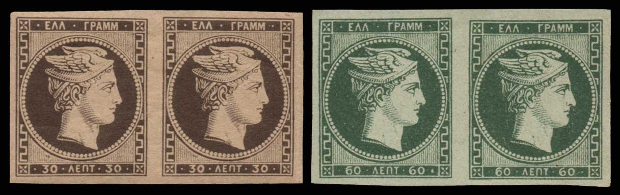 Lot 21 - - FORGERY forgery -  Athens Auctions Public Auction 67 General Stamp Sale