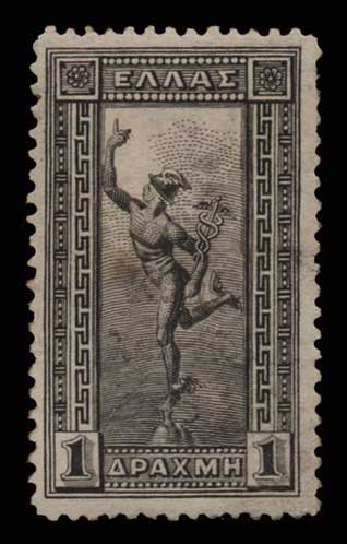Lot 562 - GREECE-  1901/02 FLYING MERCURY & A.M. 1901/02 FLYING MERCURY & A.M. -  Athens Auctions Public Auction 64 General Stamp Sale