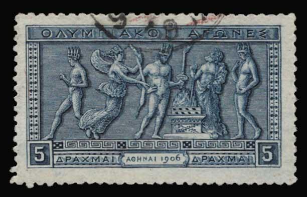 Lot 453 - -  1906 SECOND OLYMPIC GAMES 1906 second olympic games -  Athens Auctions Public Auction 89 General Stamp Sale