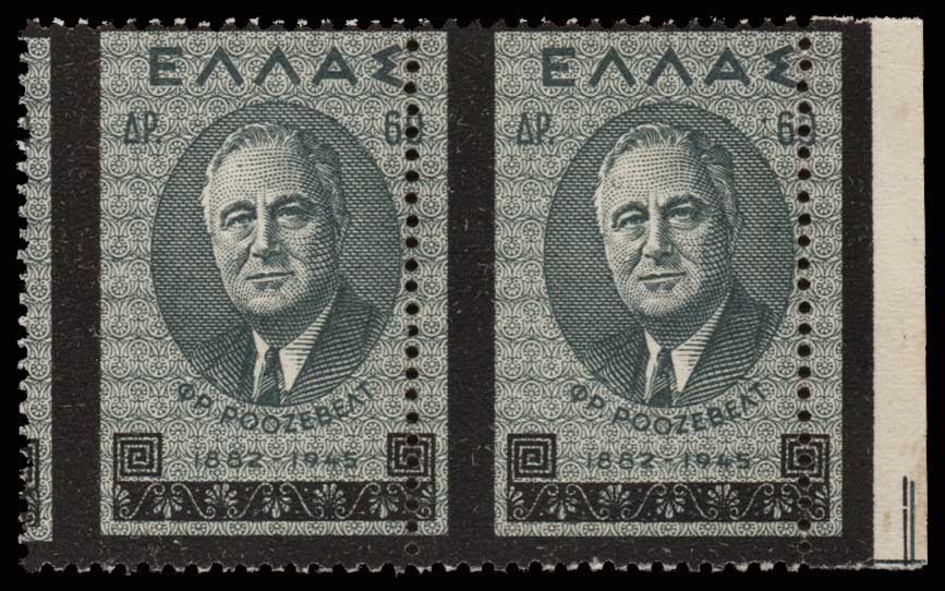 Lot 724 - GREECE- 1945-2013 1945-2013 -  Athens Auctions Public Auction 64 General Stamp Sale