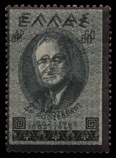 Lot 722 - GREECE- 1945-2013 1945-2013 -  Athens Auctions Public Auction 64 General Stamp Sale