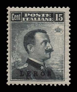 Lot 1123 - -  DODECANESE Dodecanese -  Athens Auctions Public Auction 92 General Stamp Sale