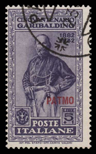 Lot 1125 - -  DODECANESE Dodecanese -  Athens Auctions Public Auction 84 General Stamp Sale