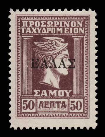 Lot 1285 - GREECE-  SAMOS ISLAND Samos Island -  Athens Auctions Public Auction 63 General Stamp Sale