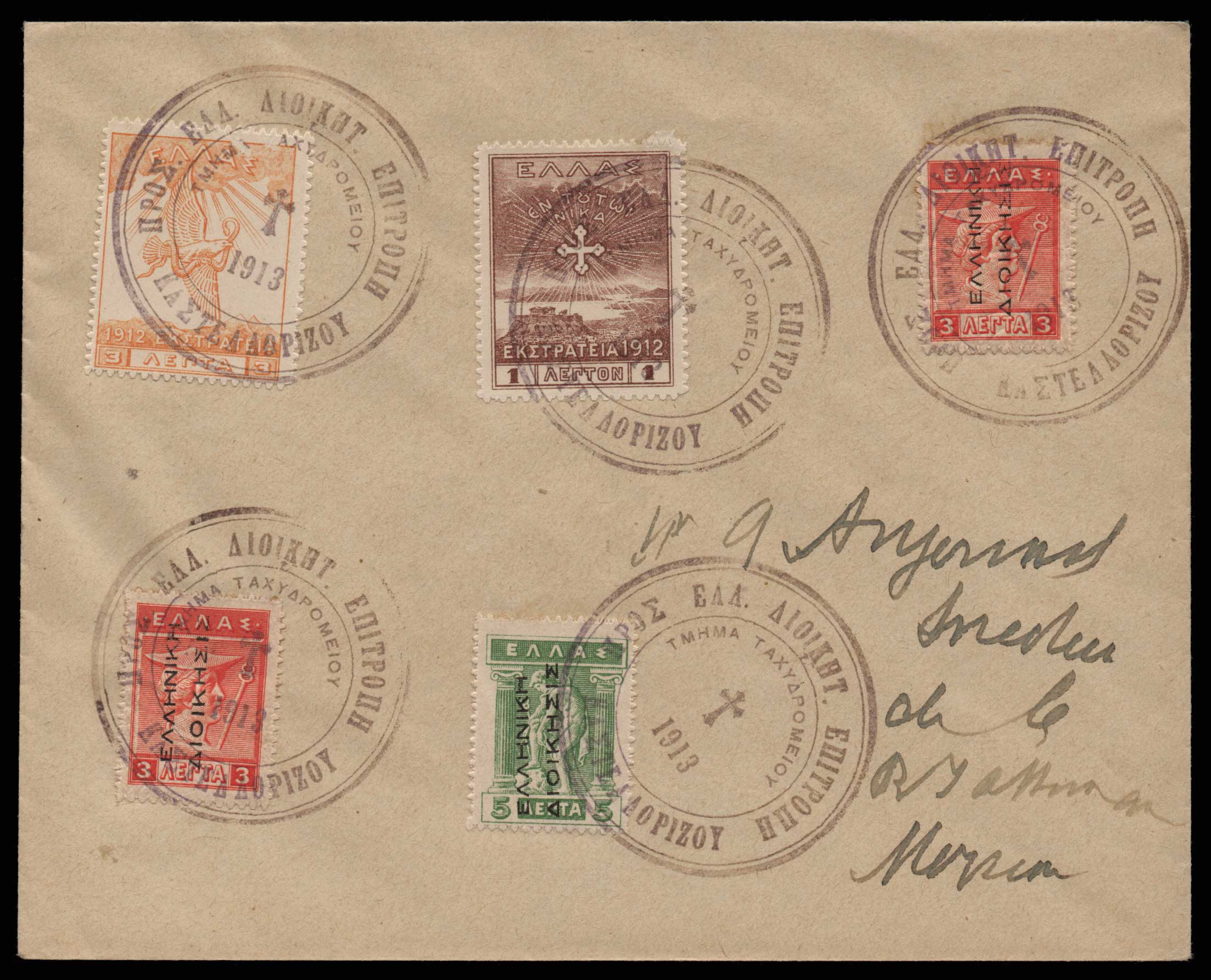 Lot 1049 - GREECE-  DODECANESE Dodecanese -  Athens Auctions Public Auction 63 General Stamp Sale