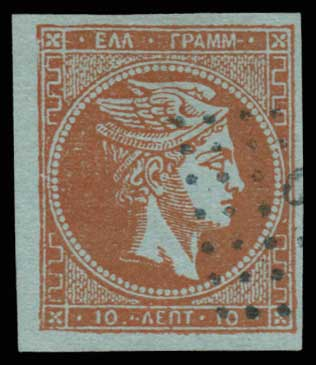 Lot 24 - GREECE- FORGERY forgery -  Athens Auctions Public Auction 64 General Stamp Sale