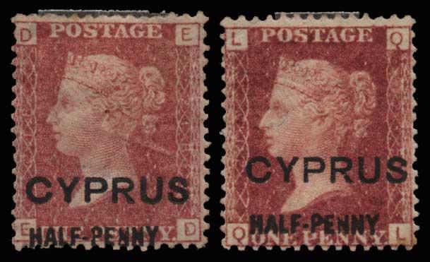 Lot 1369 - -  CYPRUS Cyprus -  Athens Auctions Public Auction 74 General Stamp Sale