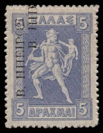Lot 1131 - GREECE-  EPIRUS Epirus -  Athens Auctions Public Auction 63 General Stamp Sale