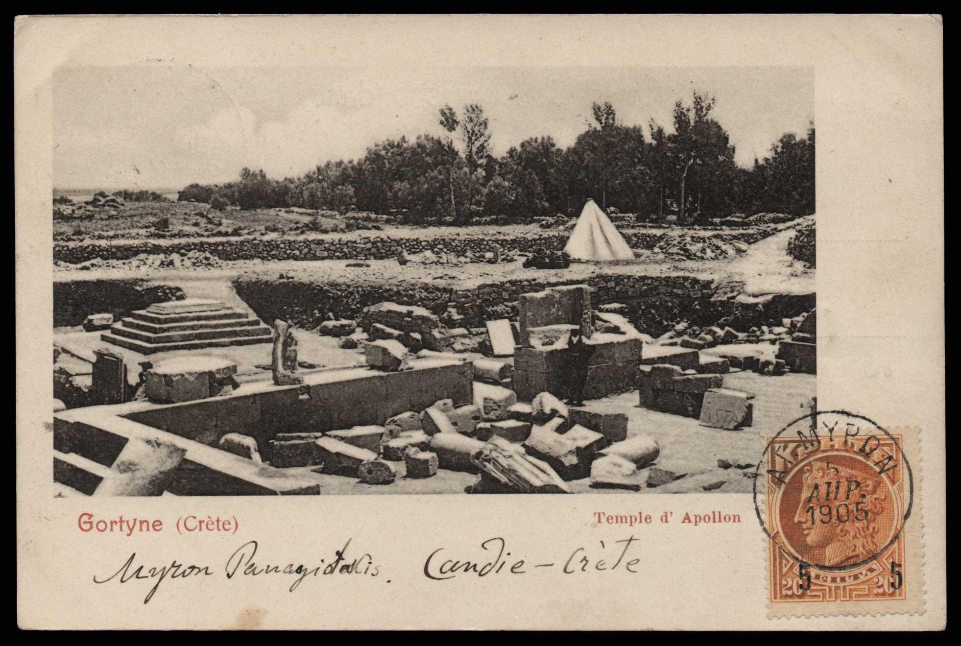 Lot 1329 - -  CRETE Crète -  Athens Auctions Public Auction 69 General Stamp Sale