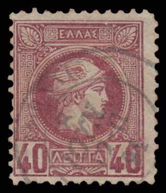 Lot 409 - -  SMALL HERMES HEAD Belgian print -  Athens Auctions Public Auction 75 General Stamp Sale