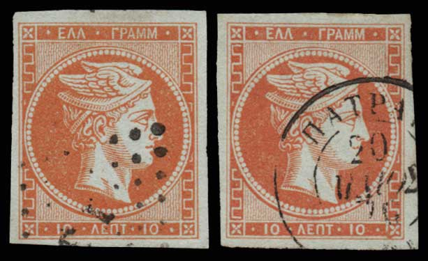 Lot 175 - GREECE-  LARGE HERMES HEAD 1862/67 consecutive athens printings -  Athens Auctions Public Auction 63 General Stamp Sale
