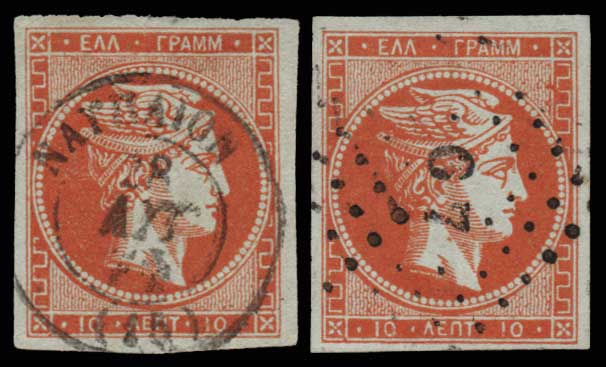 Lot 177 - GREECE-  LARGE HERMES HEAD 1862/67 consecutive athens printings -  Athens Auctions Public Auction 63 General Stamp Sale