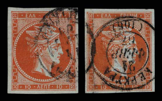 Lot 156 - -  LARGE HERMES HEAD 1862/67 consecutive athens printings -  Athens Auctions Public Auction 86 General Stamp Sale