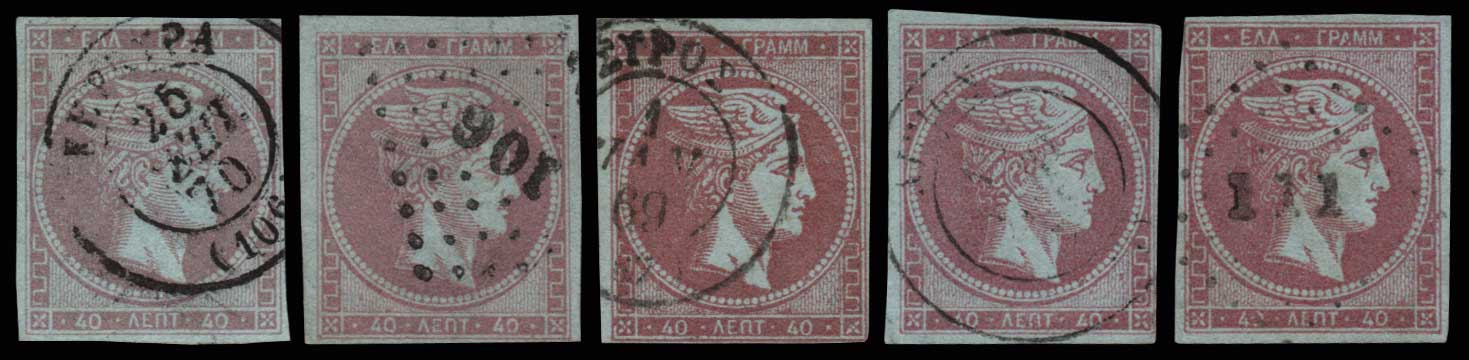 Lot 13 - -  LARGE HERMES HEAD large hermes head -  Athens Auctions Public Auction 69 General Stamp Sale