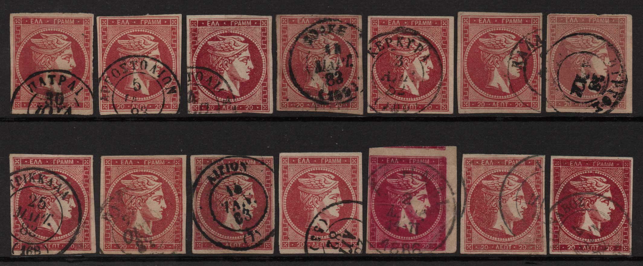 Lot 17 - GREECE-  LARGE HERMES HEAD large hermes head -  Athens Auctions Public Auction 64 General Stamp Sale