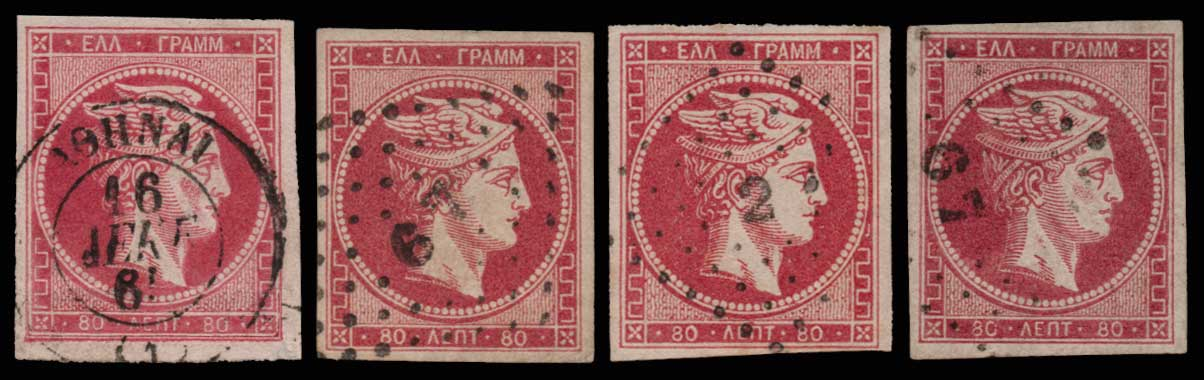 Lot 179 - GREECE-  LARGE HERMES HEAD 1862/67 consecutive athens printings -  Athens Auctions Public Auction 64 General Stamp Sale