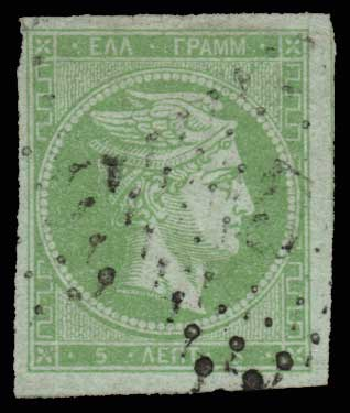 Lot 195 - GREECE-  LARGE HERMES HEAD 1867/1869 cleaned plates. -  Athens Auctions Public Auction 64 General Stamp Sale