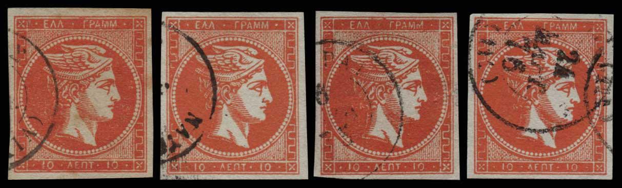 Lot 267 - GREECE-  LARGE HERMES HEAD 1871/76 meshed paper -  Athens Auctions Public Auction 64 General Stamp Sale