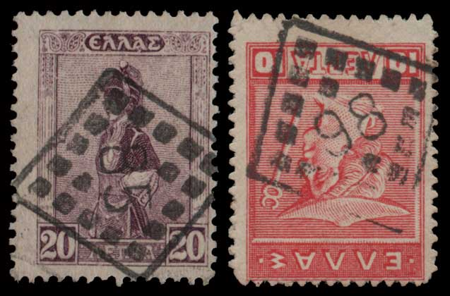 Lot 1537 - GREECE- CANCELLATIONS cancellations -  Athens Auctions Public Auction 60 General Stamp Sale