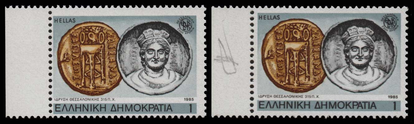 Lot 868 - - 1945-2013 1945-2013 -  Athens Auctions Public Auction 84 General Stamp Sale
