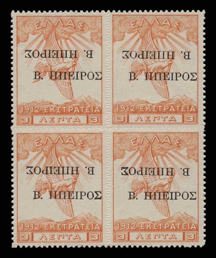 Lot 1123 - -  EPIRUS Epirus -  Athens Auctions Public Auction 70 General Stamp Sale