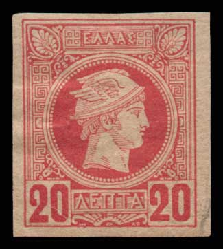 Lot 402 - -  SMALL HERMES HEAD small hermes head -  Athens Auctions Public Auction 75 General Stamp Sale