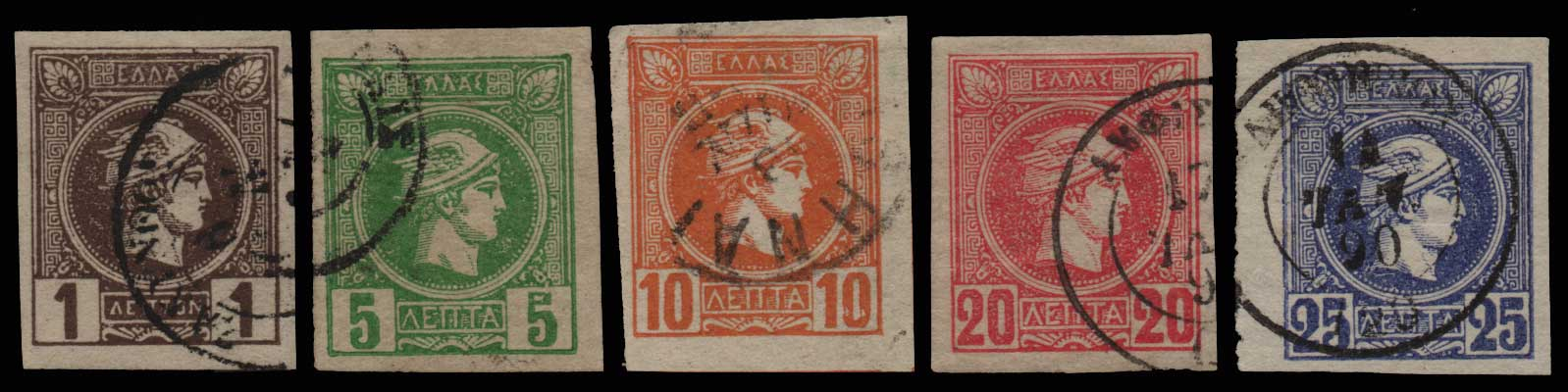 Lot 406 - GREECE-  SMALL HERMES HEAD ATHENSPRINTING - 1st PERIOD -  Athens Auctions Public Auction 64 General Stamp Sale