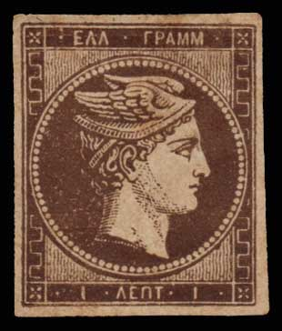 Lot 27 - - FORGERY forgery -  Athens Auctions Public Auction 68 General Stamp Sale