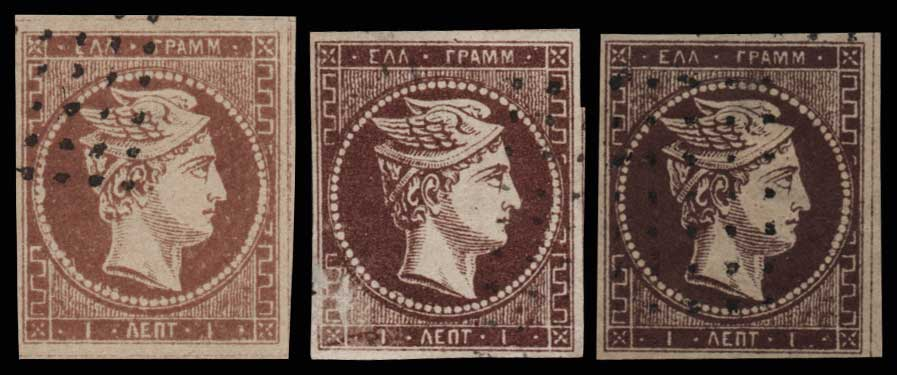 Lot 45 - - FORGERY forgery -  Athens Auctions Public Auction 80