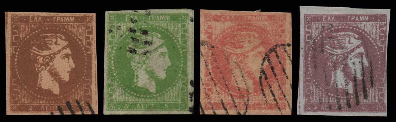 Lot 17 - - FORGERY forgery -  Athens Auctions Public Auction 67 General Stamp Sale