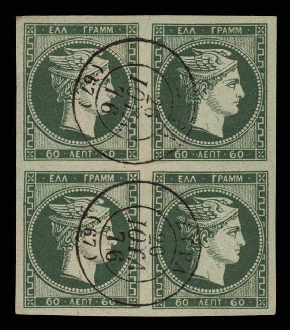 Lot 30 - GREECE- FORGERY forgery -  Athens Auctions Public Auction 64 General Stamp Sale