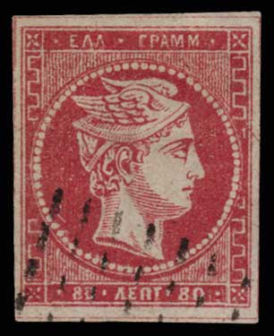 Lot 47 - - FORGERY forgery -  Athens Auctions Public Auction 74 General Stamp Sale