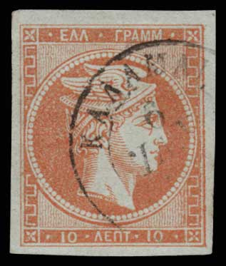 Lot 211 - -  LARGE HERMES HEAD 1867/1869 cleaned plates. -  Athens Auctions Public Auction 69 General Stamp Sale