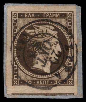 Lot 262 - -  LARGE HERMES HEAD 1876 paris printing -  Athens Auctions Public Auction 71 General Stamp Sale