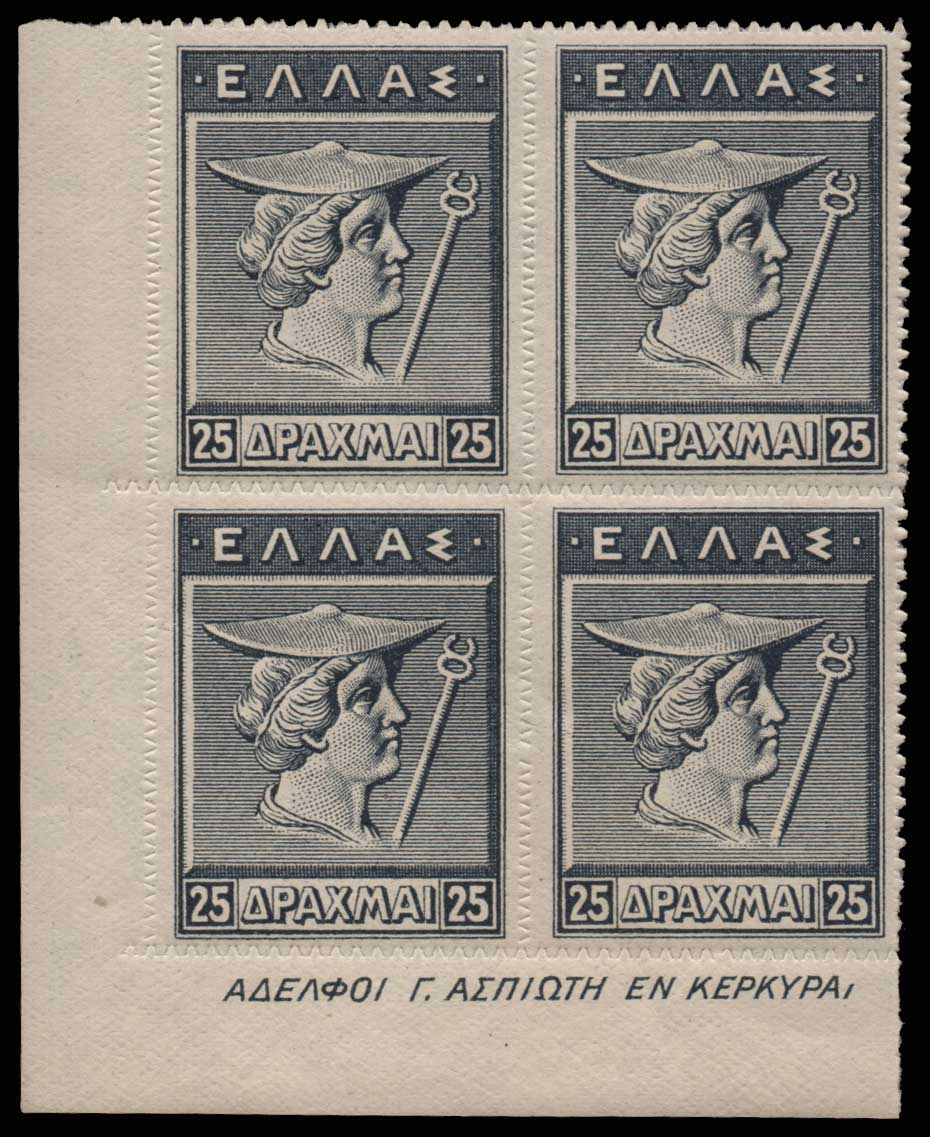Lot 607 - GREECE-  1911 - 1923 ENGRAVED & LITHOGRAPHIC ISSUES -  Athens Auctions Public Auction 63 General Stamp Sale