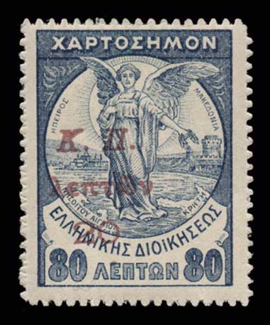 Lot 969 - -  POSTAL TAX (CHARITY) STAMPS Postal tax (charity) stamps -  Athens Auctions Public Auction 69 General Stamp Sale