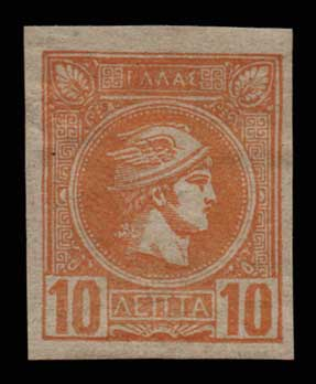 Lot 444 - -  SMALL HERMES HEAD ATHENSPRINTING - 1st PERIOD -  Athens Auctions Public Auction 84 General Stamp Sale