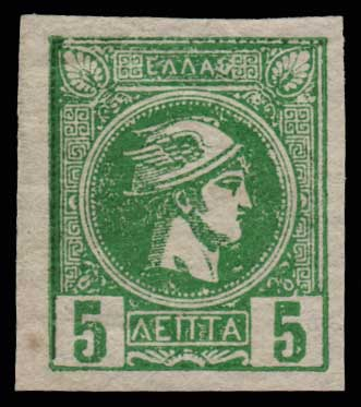 Lot 426 - -  SMALL HERMES HEAD ATHENSPRINTING - 2nd PERIOD -  Athens Auctions Public Auction 75 General Stamp Sale
