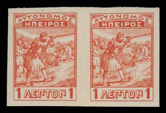 Lot 1113 - -  EPIRUS Epirus -  Athens Auctions Public Auction 70 General Stamp Sale
