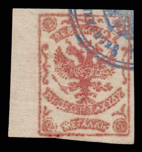 Lot 1067 - -  CRETE Crète -  Athens Auctions Public Auction 74 General Stamp Sale