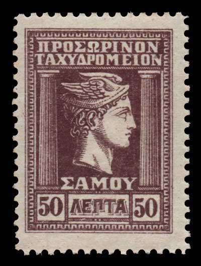 Lot 1094 - -  SAMOS ISLAND Samos Island -  Athens Auctions Public Auction 74 General Stamp Sale