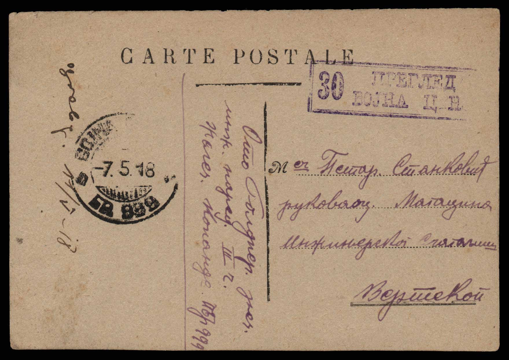 Lot 1317 - GREECE-  CENSORSHIPS censorships -  Athens Auctions Public Auction 63 General Stamp Sale