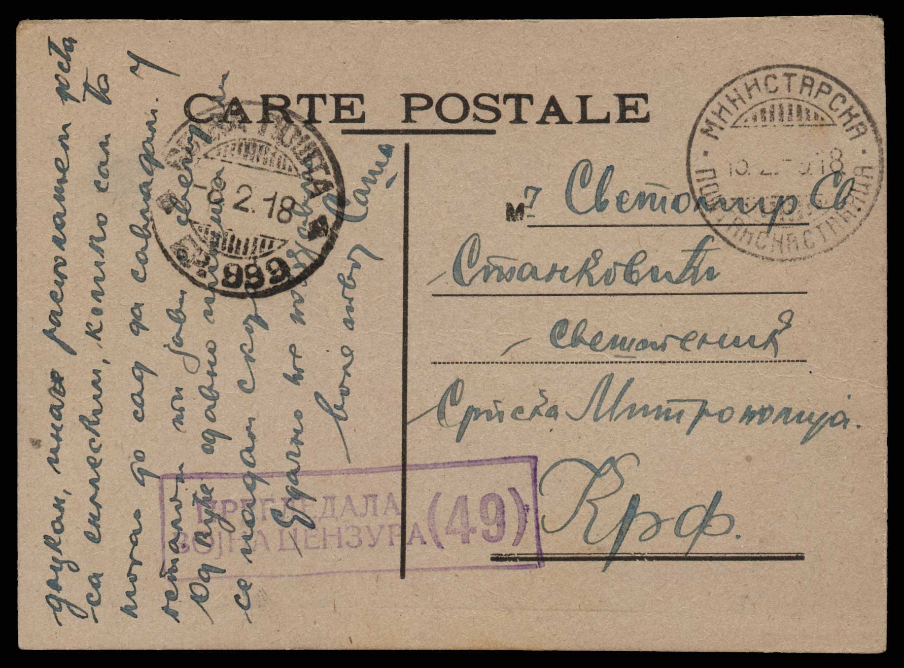 Lot 1321 - GREECE-  CENSORSHIPS censorships -  Athens Auctions Public Auction 63 General Stamp Sale