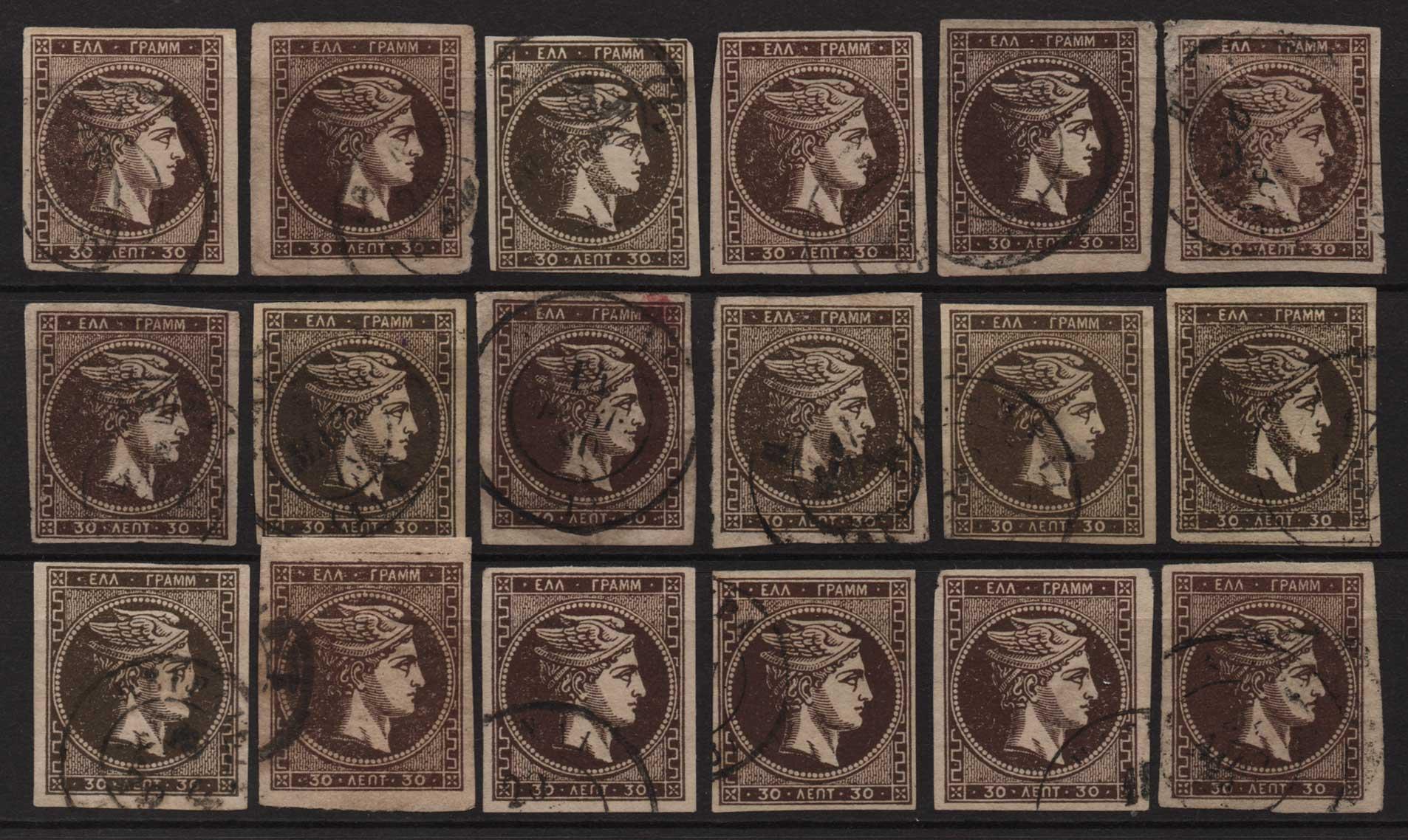 Lot 6 - -  LARGE HERMES HEAD large hermes head -  Athens Auctions Public Auction 67 General Stamp Sale
