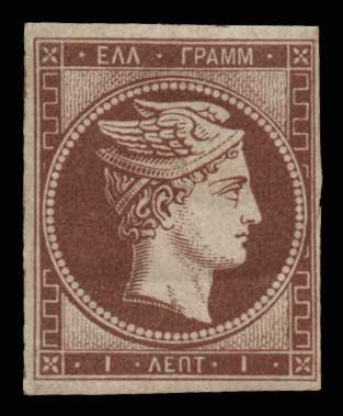 Lot 74 - -  LARGE HERMES HEAD 1861 paris print -  Athens Auctions Public Auction 75 General Stamp Sale