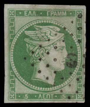 Lot 50 - GREECE-  LARGE HERMES HEAD 1861 paris print -  Athens Auctions Public Auction 64 General Stamp Sale